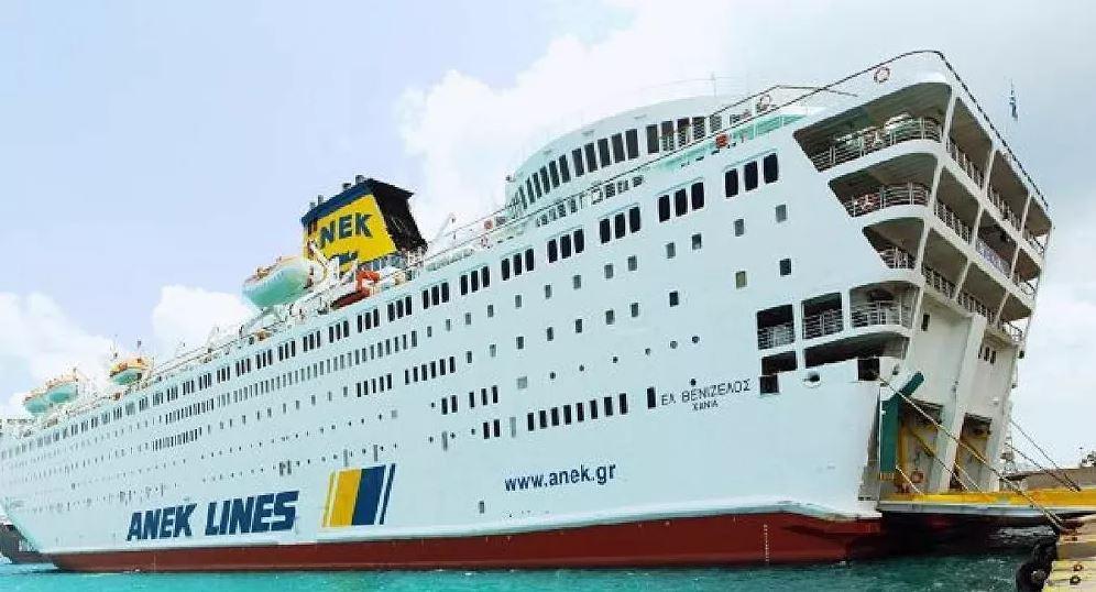 Yunanistan'da dev gemi karantina altına alındı: İçinde Türk vatandaşları da var