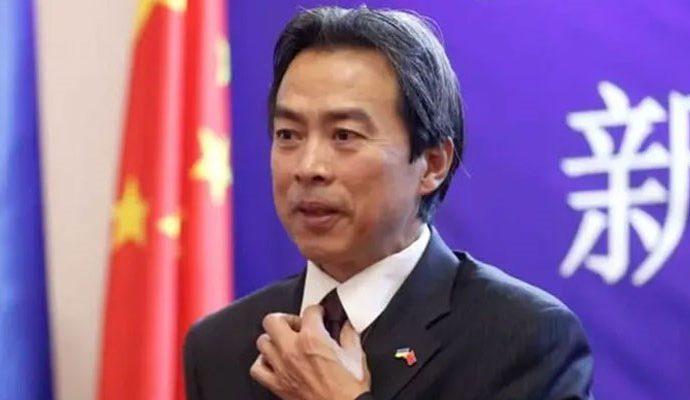Çin büyükelçinin ölümünü soruşturacak