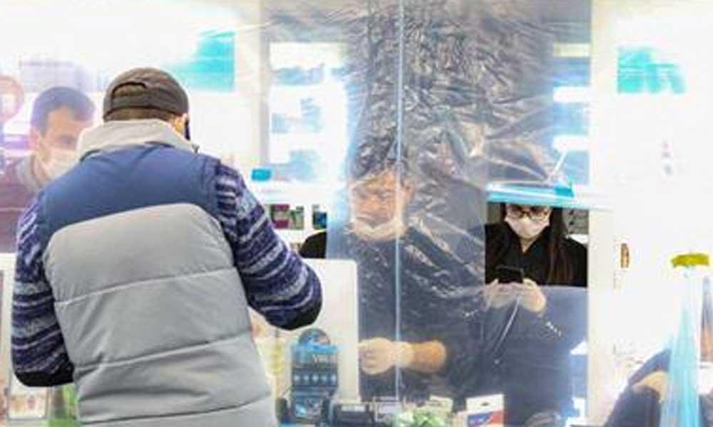 Eczacılar risk altında: İstanbul'da 30 eczacı 40 eczane çalışanı koronavirüse yakalandı
