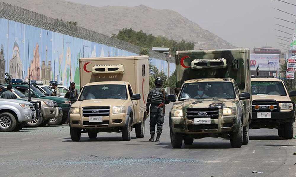 Afganistan'da ateşkes ilan edildi