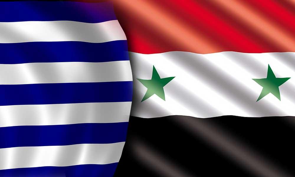 Yunanistan Suriye'nin zaferini tanıdı