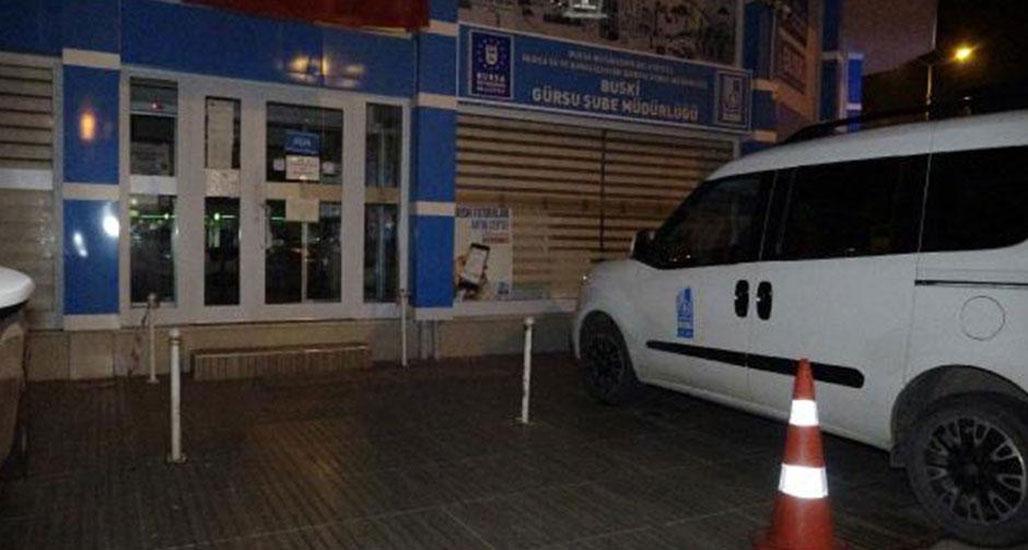 BUSKİ şubesi karantinaya alındı!