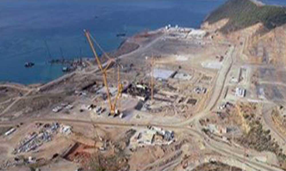 Flaş… CHP'li vekil: Mersin'de nükleer santral patladı