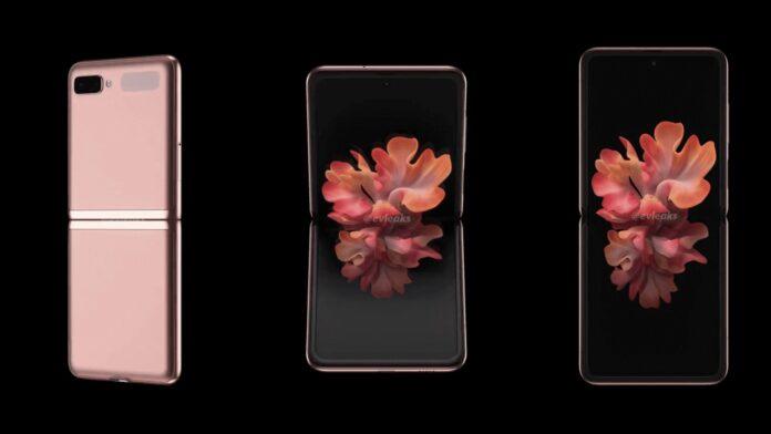 Galaxy Z Flip 5G 'nin fiyatı uygun olacak
