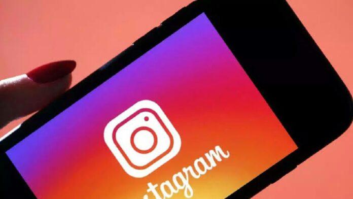 Instagram ile bağış toplanabilecek