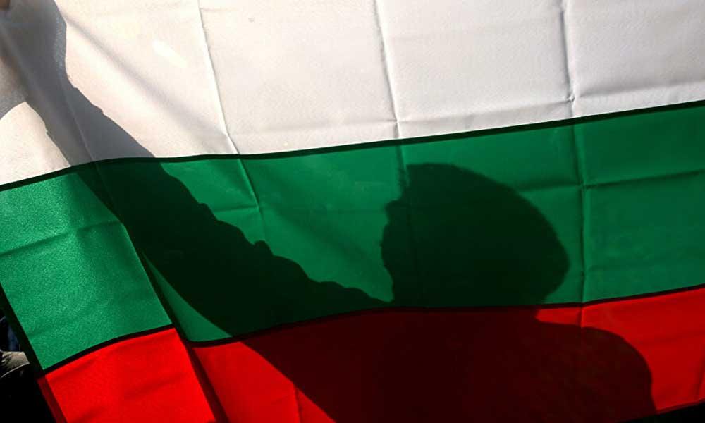 Bulgaristan'dan Ayasofya tepkisi: Camiyi müzeye çevirelim çağrısı