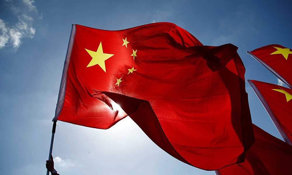 Çin'den Güney Amerika hamlesi