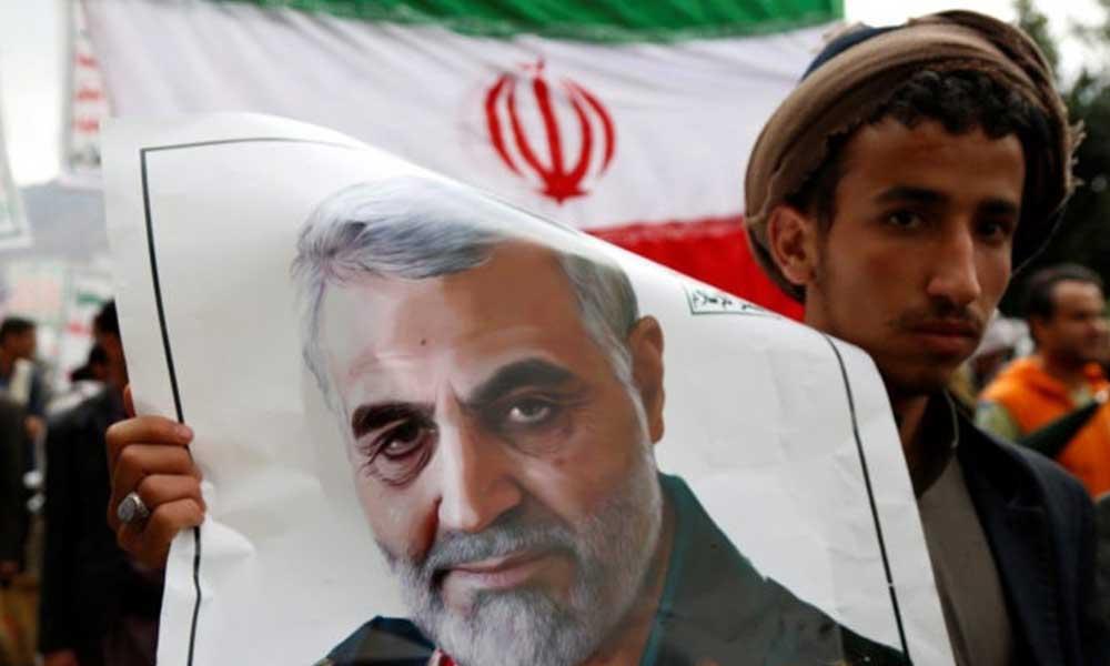 İran, ABD'ye sert çıktı: Çok daha ağır intikam yolda