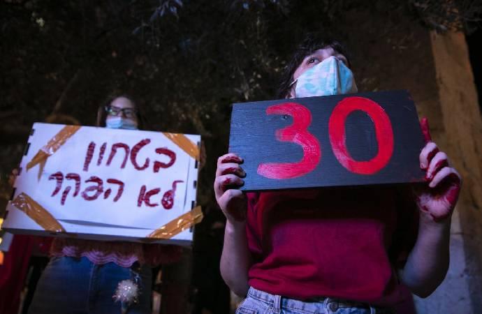 İsrail'de,16 yaşındaki çocuğa 30 erkek tecavüz etti!