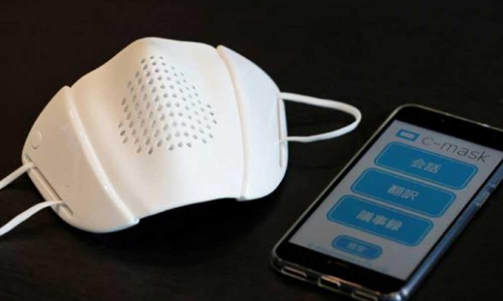 Akıllı maske üretildi! 'Sözleri yazıya dökebiliyor, sekiz dilde çeviri yapabiliyor'