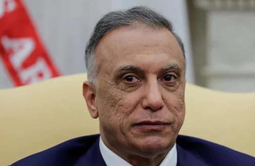 Irak Başbakanı, ABD ziyareti sırasında protesto edildi