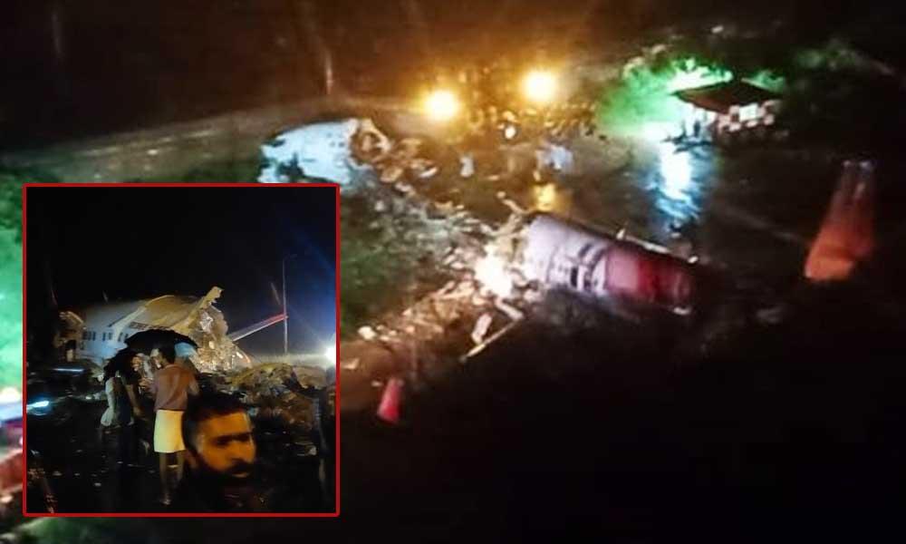 Hindistan Havayolları'na ait 191 yolculu uçak iniş sırasında düştü!