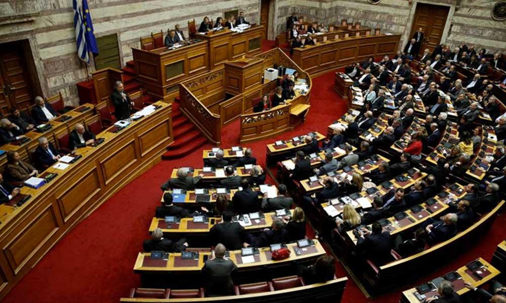 Yunanistan'dan Doğu Akdeniz hamlesi: Mısır ile imzalanan deniz yetki alanları anlaşmasını onaylandı