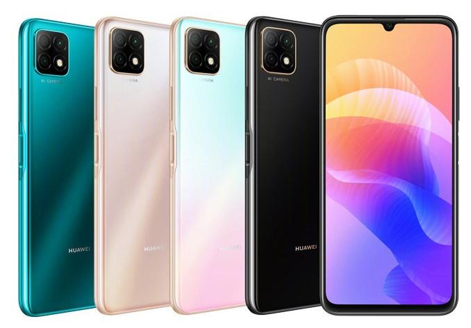 250 dolarlık yeni telefonu Huawei Enjoy 20 'yi tanıttı