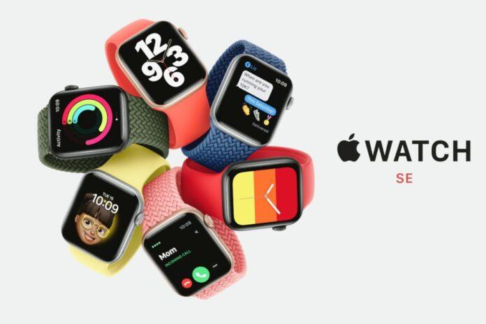 Apple Watch SE tanıtıldı! İşte fiyatı