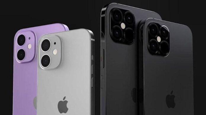 Yeni nesil iPhone modellerinde 5G zammı!