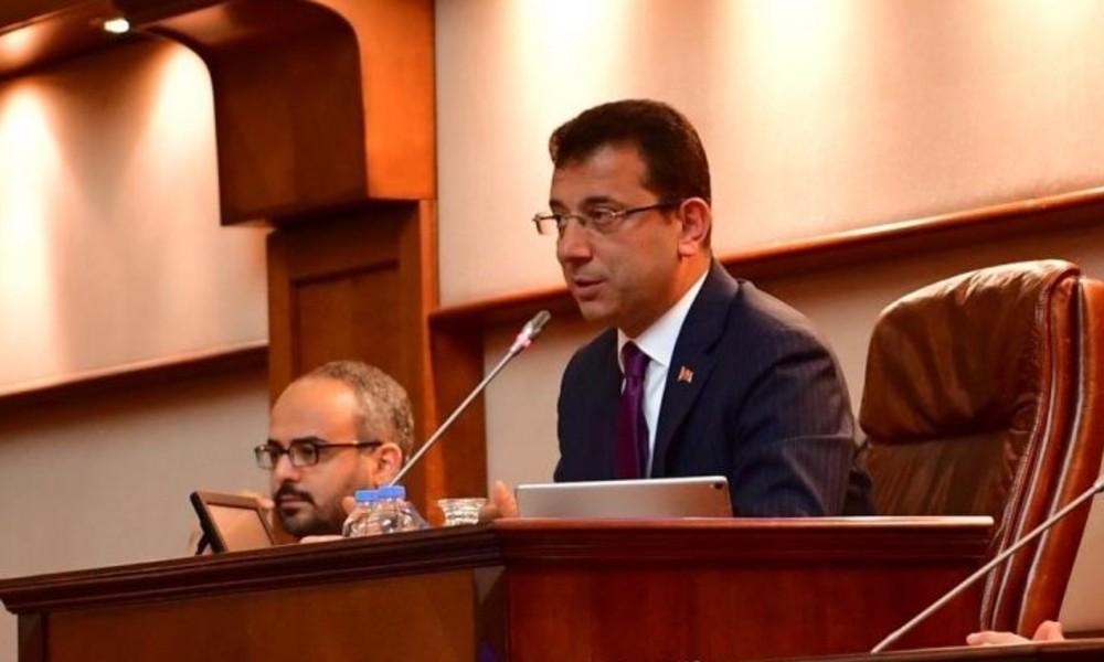 İmamoğlu'na açılan TÜRGEV davasında mahkeme kararını verdi