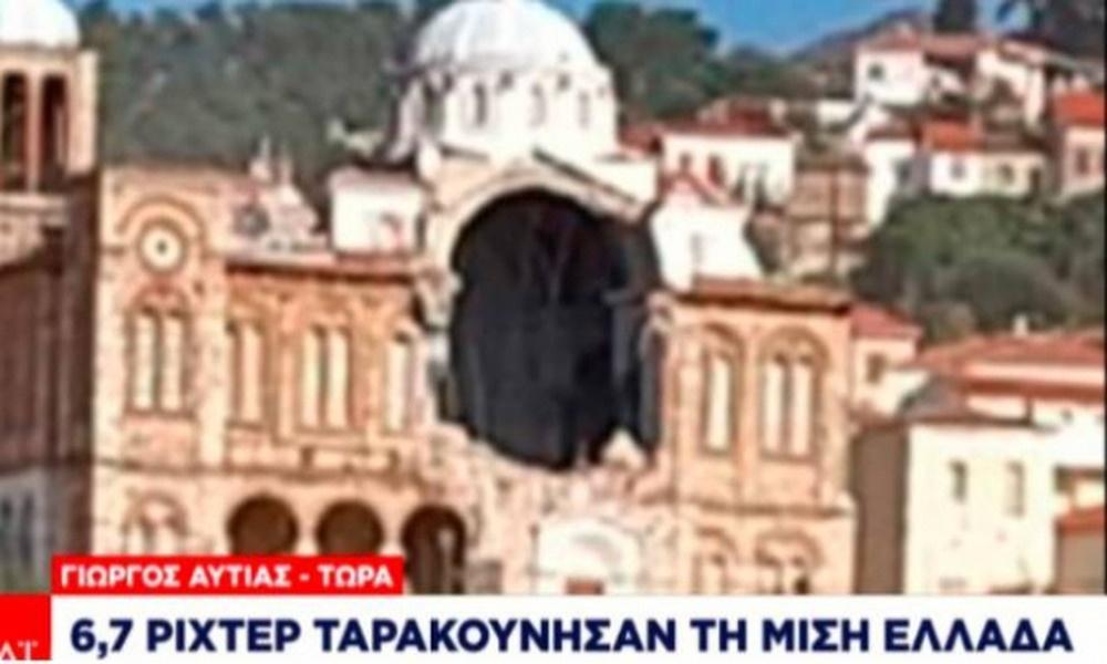 Depremin ardından Yunanistan'da kilise binası yıkıldı