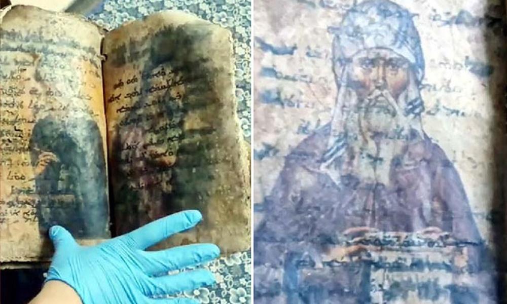Bir milyon dolara satılmak istenen ceylan derisi üzerine yazılmış İncil ele geçirildi