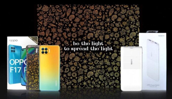 OPPO F17 Pro Diwali Edition ortaya çıktı
