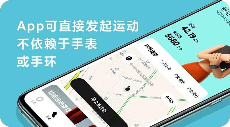 Xiaomi Wear 2.0 uygulaması yeni özellikler ile karşımıza çıktı