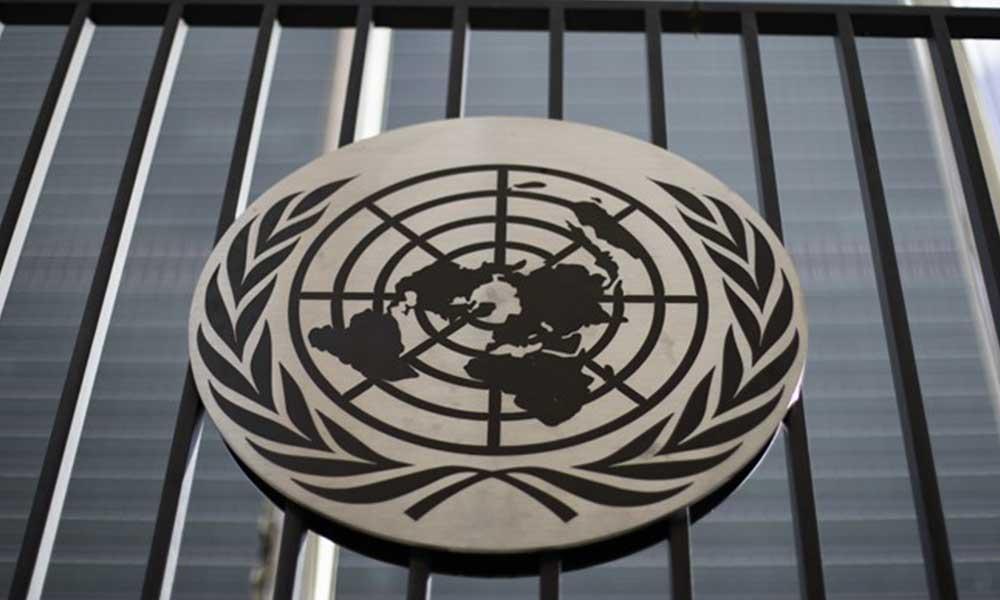 İsrail-Filistin gerginliği büyüyor… BM'den acil toplantı kararı