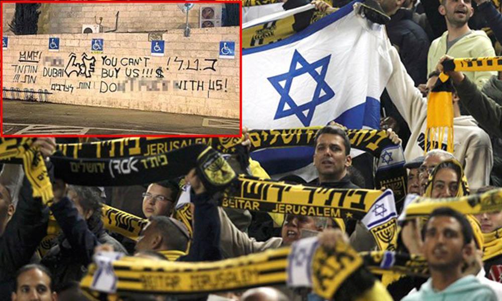 İsrailli ırkçı fanatikler çıldırdı! İslam'a hakaret ettiler