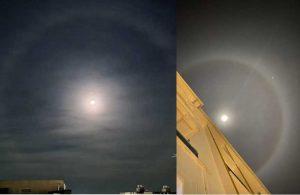 Ay halkası Elazığ'da panik yarattı, Uzman sebebini açıkladı