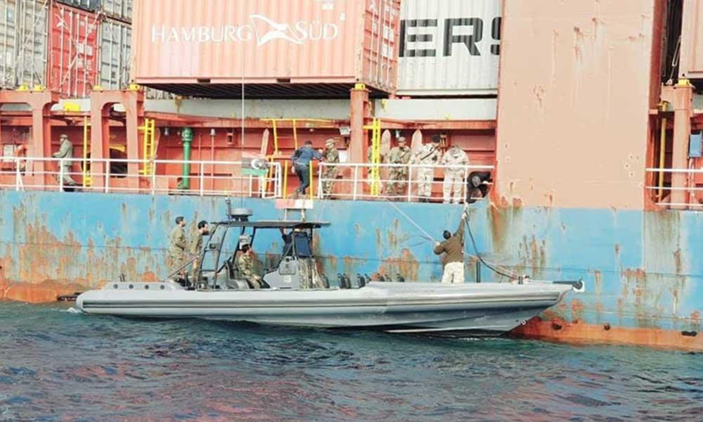 Dışişleri Bakanlığı Türk gemisinin Libya'da alıkonulmasını kınadı