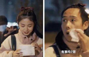Saldırıya uğrayan kadınları suçlu gösteren reklam yayından kaldırıldı