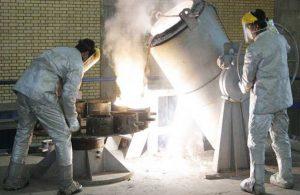 İran'dan uranyum kararı: Nükleer anlaşmanın en ciddi ihlali
