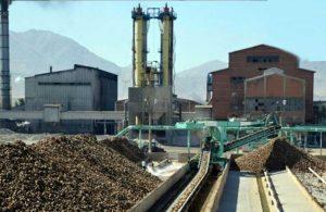 Şeker Fabrikaları'nı satan AKP son kalan arsaları da satıyor