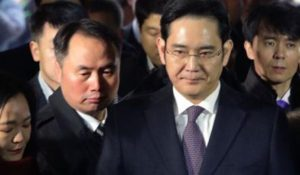 Samsung varisi