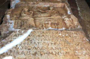 Vatandaşın dikkati sayesinde bulunan mezar steli koruma altına alındı