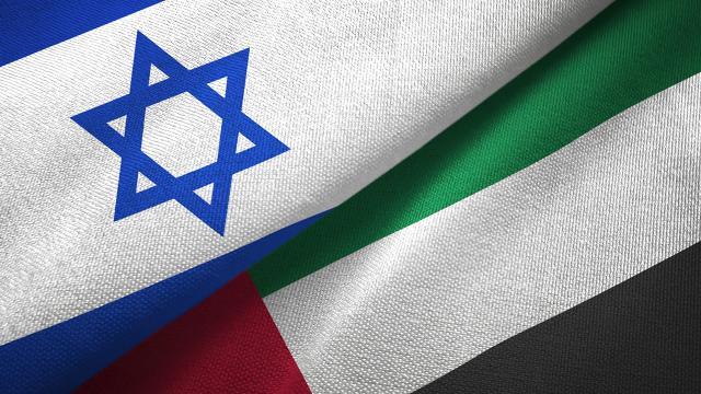 Tel Aviv'de BAE Büyükelçiliği açılacak!