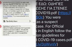 Güney Kıbrıs'ta cep telefonlarına gönderilen Covid-19 mesajı paniğe neden oldu