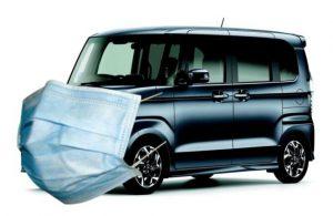 Honda virüs temizleyici ilginç bir sistemle çalışacak