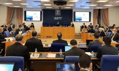 Varlık Fonu denetim raporundaki 'GİZLİ' ibraresi tartışma yarattı: Skandal karar