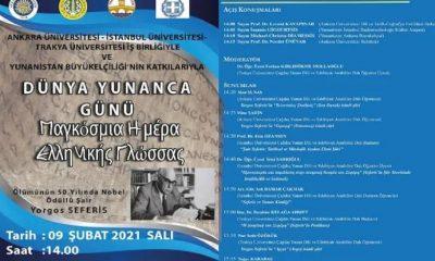 Hedef gösterilen 'Yunanca Günü' etkinliği iptal edildi