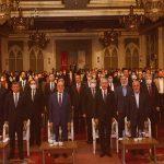 Erbakan için düzenlenen anma töreni 9 partiyi buluşturdu