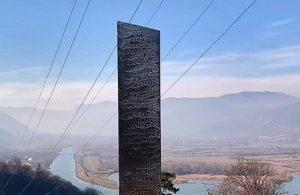 Gizemli monolit ülkemizde de ortaya çıktı