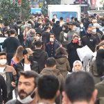 İstanbul'da 15 Mart beklenecek