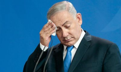 Netanyahu hakkındaki yolsuzluk davası ertelendi