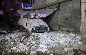 Afrin'de roketli saldırı: 6'sı çocuk 13 yaralı