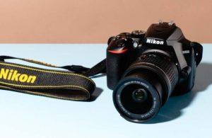 Nikon kamera üretimini durduracak mı?