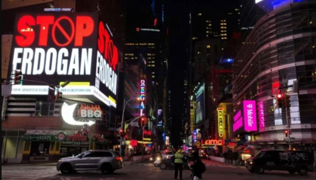 ABD'deki Erdoğan ilanına AKP'li isimlerden sert tepki