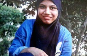 15 yaşındaki Fatma 5 gündür kayıp