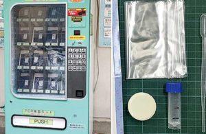 Hızlı korona testleri otomatlardan satışa sunuldu
