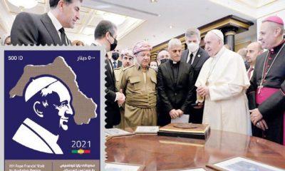 IKBY'den 'hatıra pulu' açıklaması