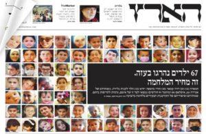 Haaretz, Gazze'de ölen 67 çocuğun fotoğraflarını yayımladı